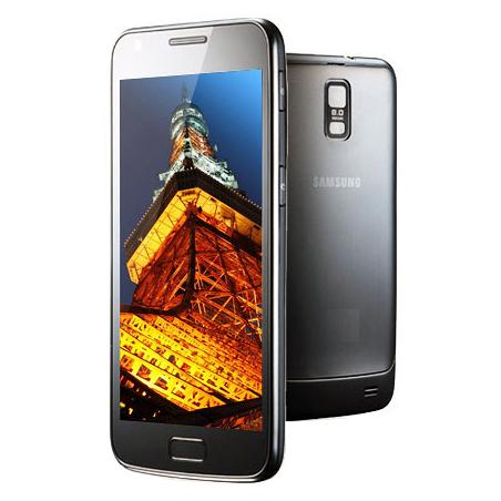 Samsung Galaxy S2 Duos I929
