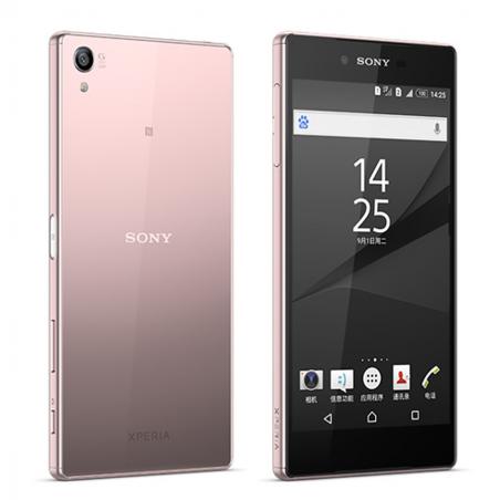 Sony Xperia Z5 Premium E6853
