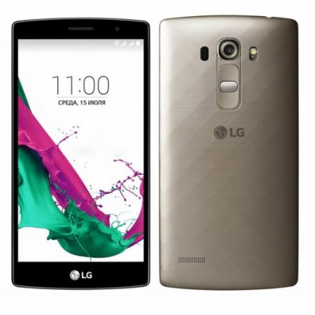 LG G4 mini, G4S, H735